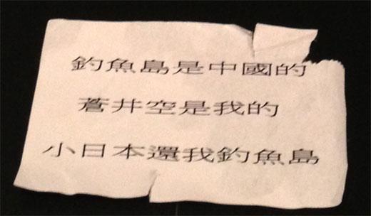 http://www.geekpage.jp/blog/img/2012/1107-2.jpg